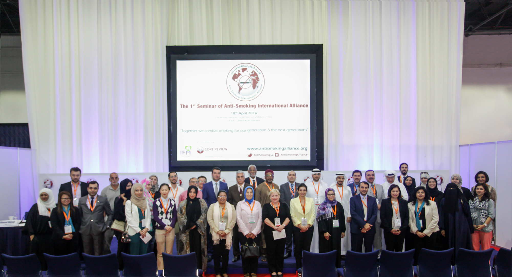 Anti-Smoking-International-Alliance-Dubai-2016