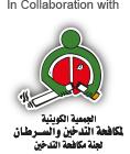 Kuwait-Conference_03
