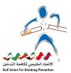 Kuwait-Conference_08