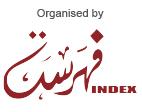 Kuwait-Conference_11