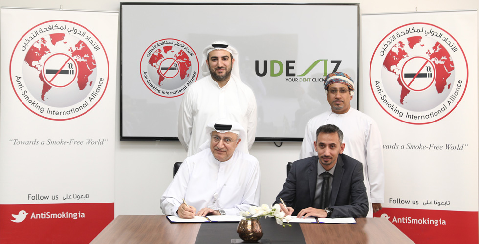 Anti-Smoking International Alliance signed an MOU with UDENZ